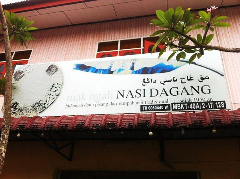 restoran nasi dagang mak ngah terengganu