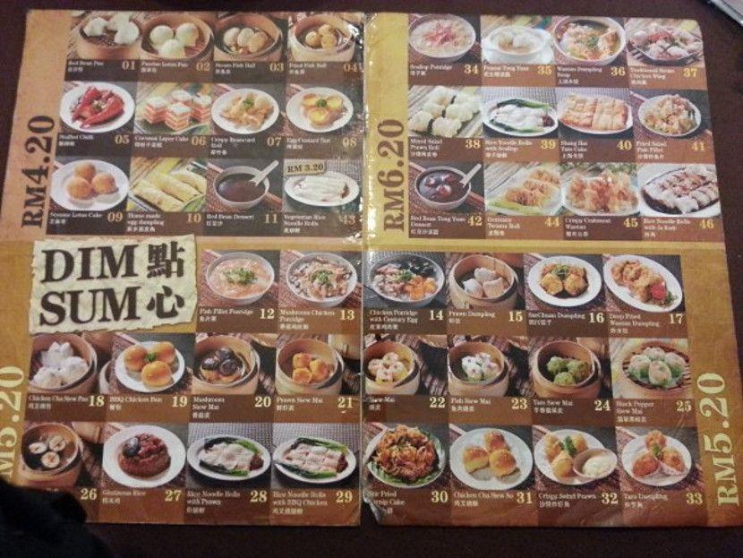 menu makanan cina halal kl