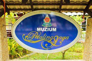 Muzium Petaling Jaya selangor