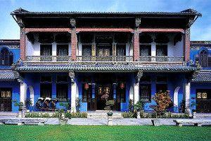 Rumah Agam Cheong Fatt Tze