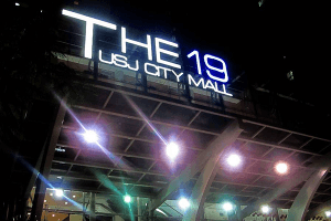 The 19 USJ City Mall