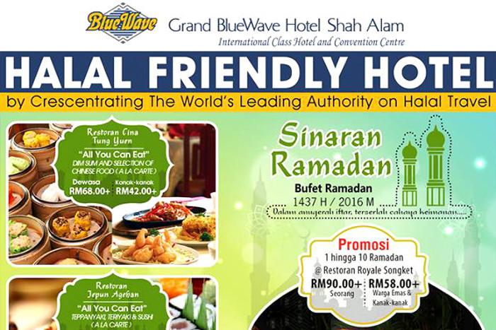 ramadhan-buffet-2016-shah-alam