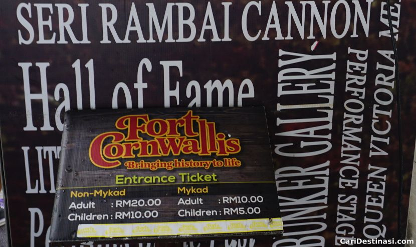 harga tiket fort cornwallis