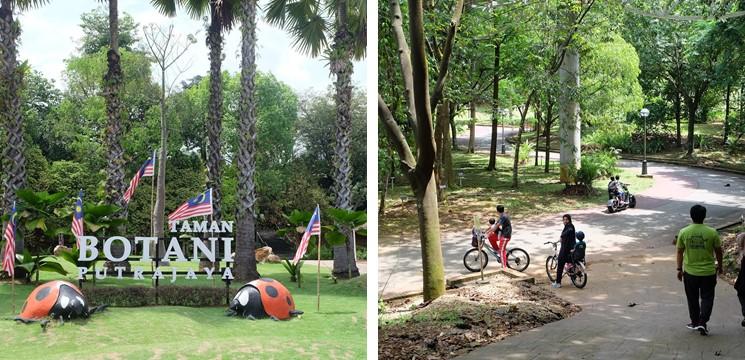 Taman Botani Putarajaya