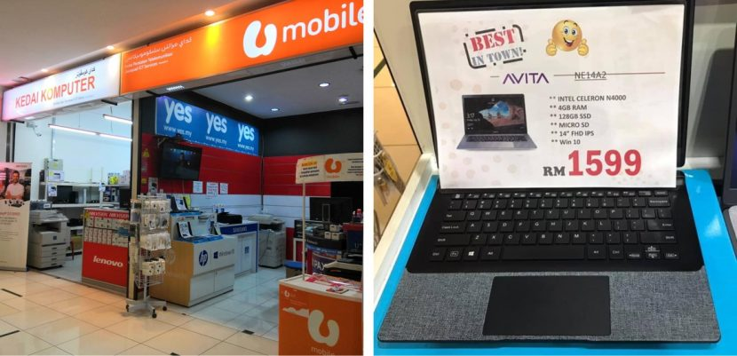 Sympearl ICT Store
