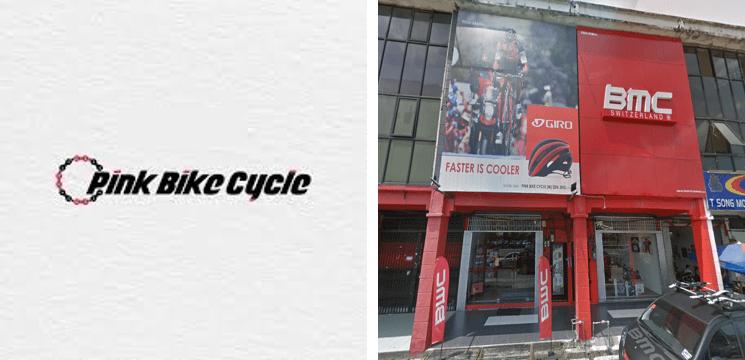 pelbagai pilihan basikal dan peralatan basikal