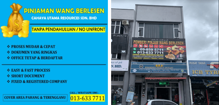 Pinjaman wang berlesen Terengganu dan Pahang