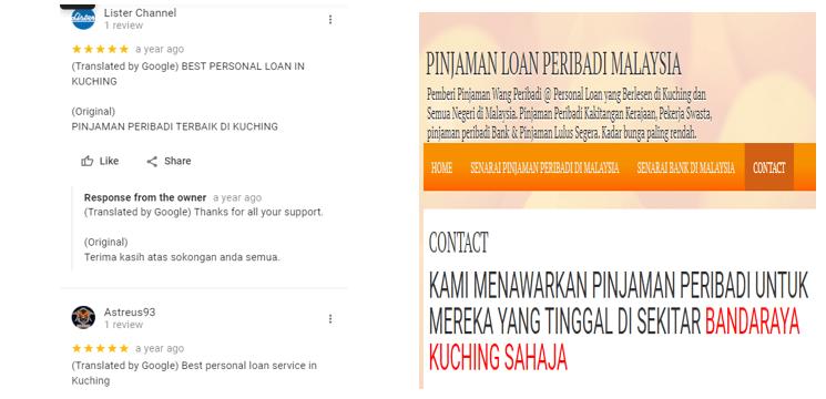 Agent Pinjaman Peribadi