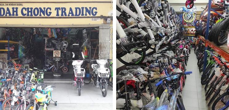 Dah Chong Trading