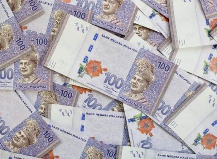 Pinjaman wang Terengganu