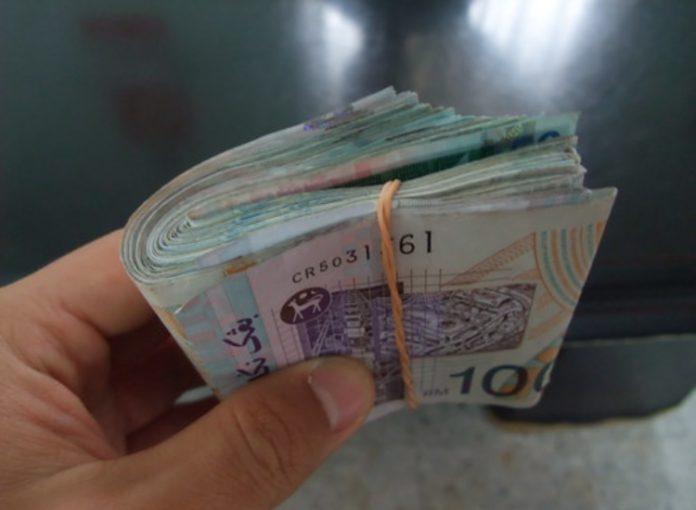 Pinjaman Johor Bharu