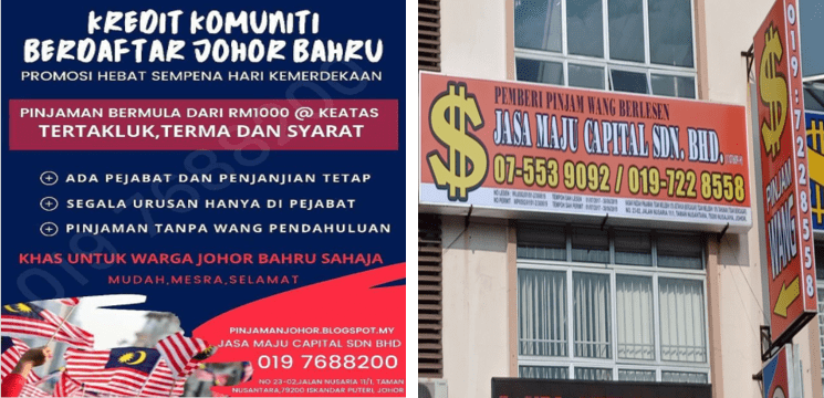 pinjaman bermula dari RM1000