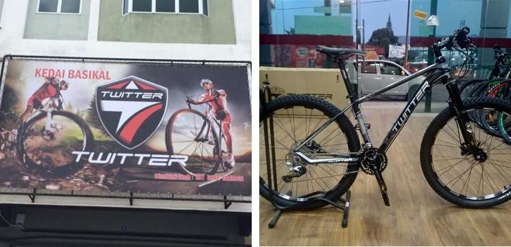 NIT Bike Garage