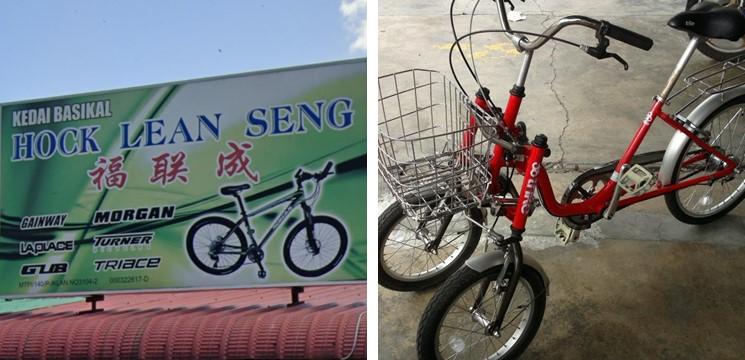kedai basikal Perak