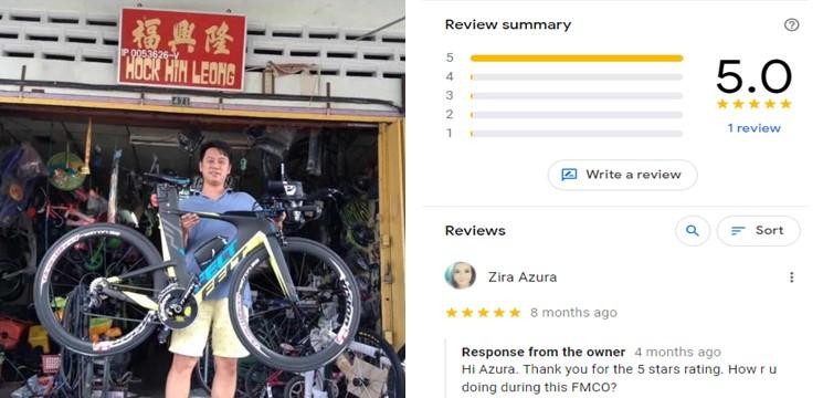 Kedai basikal Hock Hin Leong