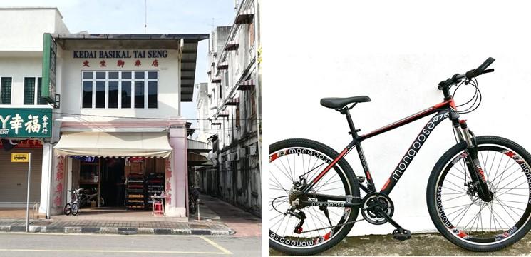 Kedai Basikal Tai Seng