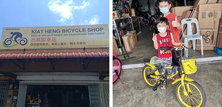 Kedai Basikal Kiat Heng